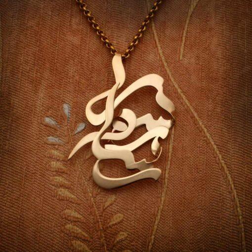 گردنبند طلا اسم ترکیبی رسا رسولی