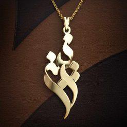 گردنبند طلا اسم زینب