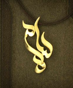 گردنبند طلا اسم سامره