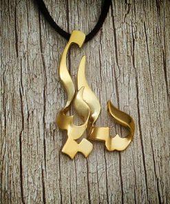 گردنبند طلا اسم ساینا