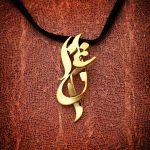 گردنبند طلا اسم غزال