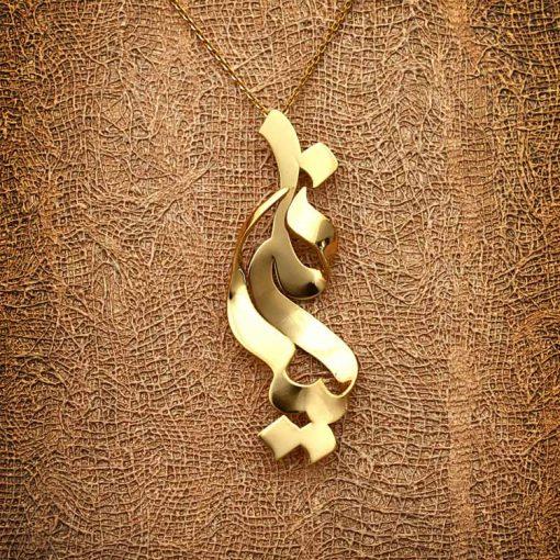 گردنبند طلا اسم لیانا
