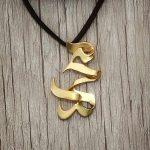 گردنبند طلا اسم محمد