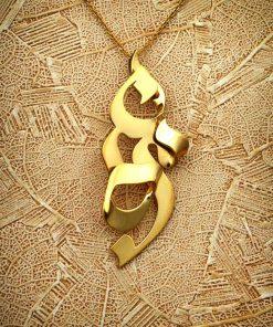 گردنبند طلا اسم مرجان