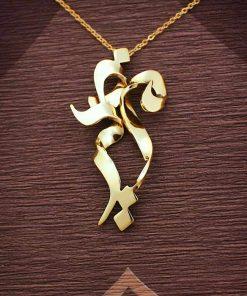 گردنبند طلا اسم مرضیه