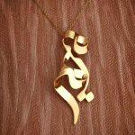 گردنبند طلا اسم مریم