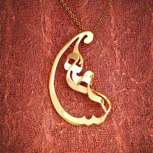 گردنبند طلا اسم مهرسا