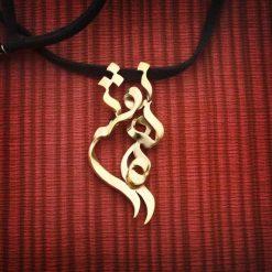 گردنبند طلا اسم مهرنوش