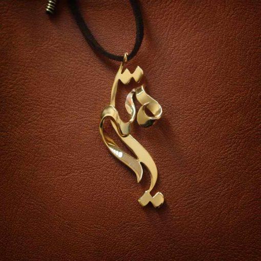 گردنبند طلا اسم میترا