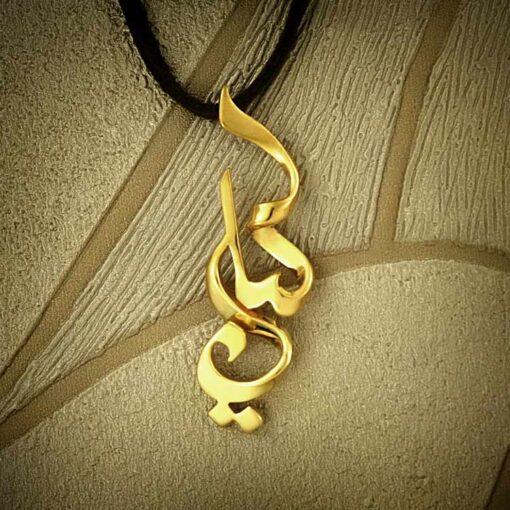 گردنبند طلا اسم کیان