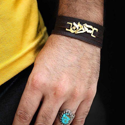 دستبند اسم طلا