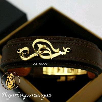 دستبند-اسم-سالار