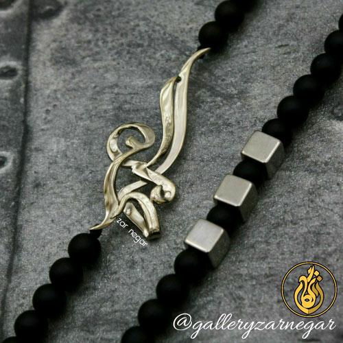 گردنبند طلا اسم حامد