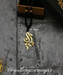 گردنبند اسم سارا پلاک اسم طلا