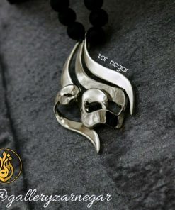 گردنبند طلا اسم الهام