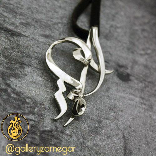 گردنبند-طلا-اسم-امیر