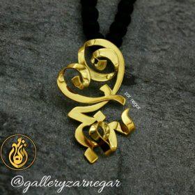 گردنبند طلا اسم بهناز