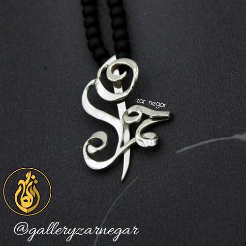 گردنبند طلا اسم احمد