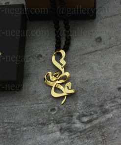گردنبند پلاک اسم عاطفه طلا