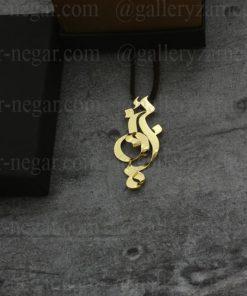 گردنبند پلاک اسم فائزه طلا