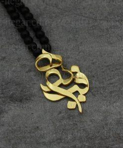 گردنبند پلاک اسم فریده طلا