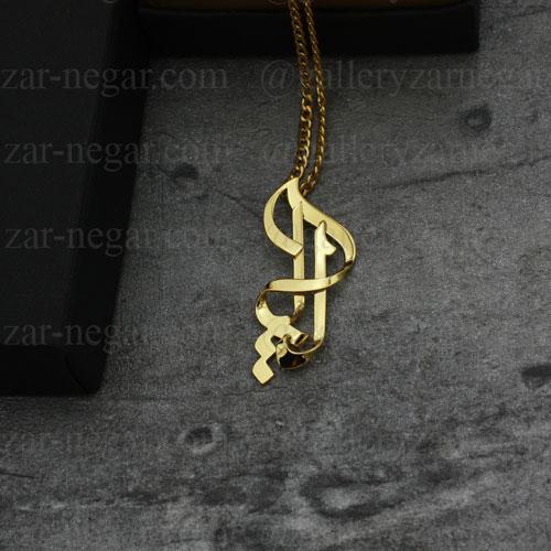 گردنبند پلاک اسم کیان طلا