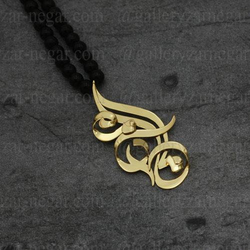 گردنبند پلاک اسم مادرم طلا