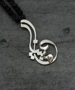 گردنبند پلاک اسم مبینا طلا