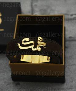 دستبند اسم محمد طلا