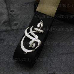 جاسویچی پلاک اسم محمد طلا
