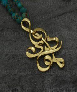 گردنبند پلاک اسم ملودی طلا