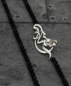 گردنبند پلاک اسم مهرشاد طلا