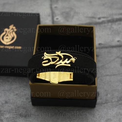 دستبند اسم میلاد طلا