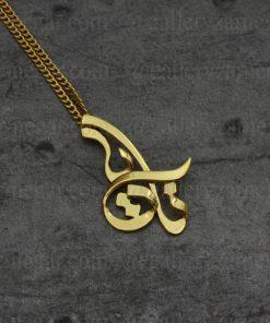 گردنبند پلاک اسم نادیا طلا