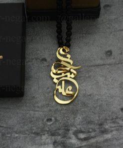 گردنبند پلاک اسم علی و مرجان طلا