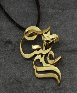 گردنبند پلاک اسم علی و هما طلا