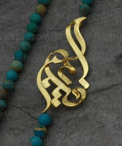 گردنبند پلاک اسم فریبا طلا