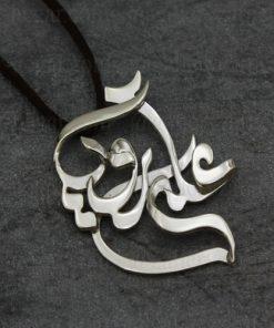 گردنبند پلاک اسم علی و رویا طلا