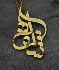 گردنبند پلاک اسم شکوه طلا