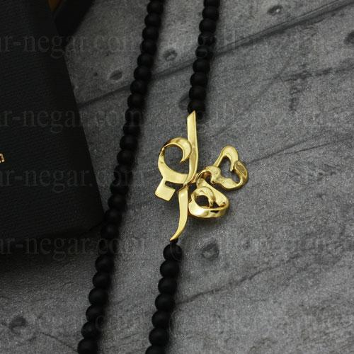 گردنبند پلاک اسم سهراب طلا