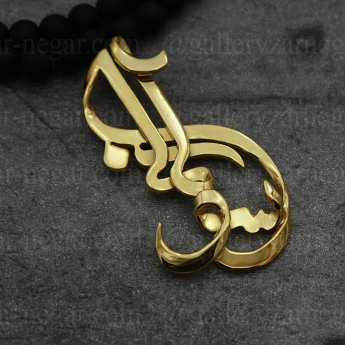 گردنبند پلاک اسم سولماز طلا