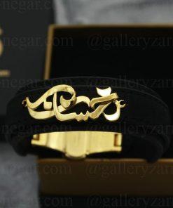 دستبند اسم سه بعدی احسان