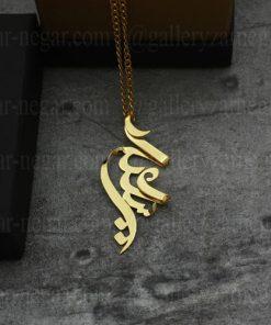 گردنبند پلاک اسم سعید طلا