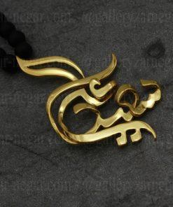 گردنبند پلاک اسم سعید و علی طلا
