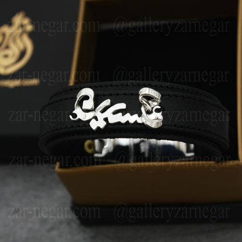 دستبند اسم حسین طلا