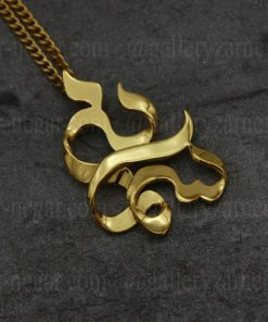 گردنبند پلاک اسم سمانه طلا