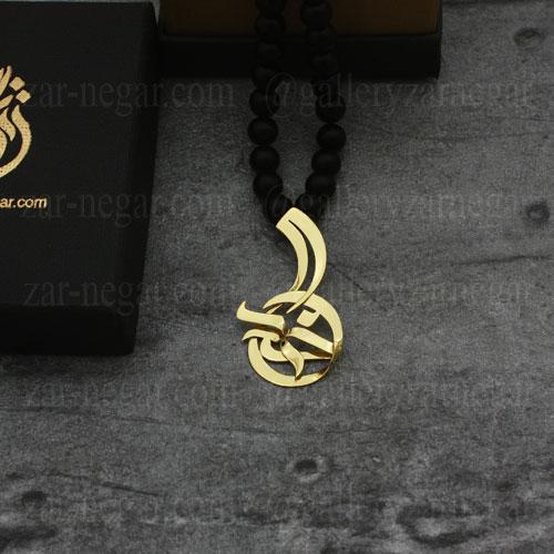 گردنبند پلاک اسم خدا طلا
