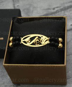 دستبند اسم طاهره طلا