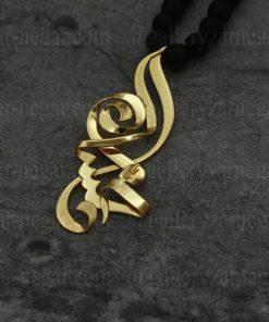 گردنبند پلاک اسم حسام طلا