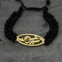 دستبند اسم انسیه طلا